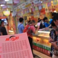 【最新】台灣「 威力彩」8/24中獎號碼開出!頭獎上看4億元