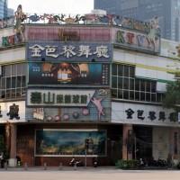 Taiwanese quarantine buster caught in KTV bar