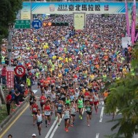 Taipei Marathon eligibility drawing open for registration now