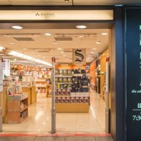 Taiwan bookstore chain Eslite to close 3 more locations before end of 2020