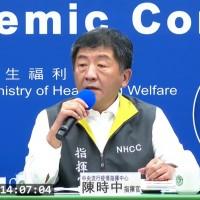 「台灣輸出武漢肺炎」再增一例! 寮國學生返國後確診 越南移工非在台灣感染