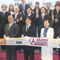 亞洲工業4.0盛大開幕 副總統盼將台灣打造成為智慧國家