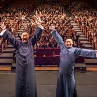 相聲瓦舍黑色幽默喜劇《謊然大誤》獲台灣文學獎 10月舞台亮相8/28開放免費索票