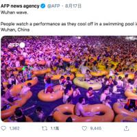 武漢水樂園派對人擠人引爭議  中國官媒:象徵回歸正常生活