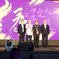 Taiwan's National Cultural Award ceremony held in Taipei
