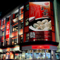 Popular Shanghai-style restaurant in Taipei to close after 70 years