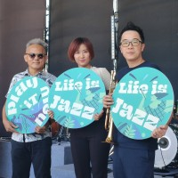 Taiwan's Summer Jazz Outdoor Party in Taipei about to swing