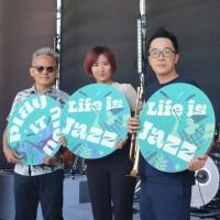 搖擺!台灣兩廳院爵士戶外派對因應武漢肺炎採實名制 金曲獎入圍9m88台北壓軸登場
