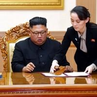 金正恩下放權力 金與正坐穩北韓第二把交椅