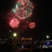 Tropical Storm Bavi forces cancellation of two firework shows in northern Taiwan