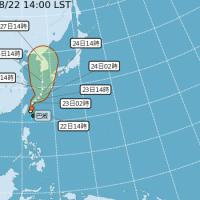 【颱風最新動態】輕颱巴威緊逼全台灣14縣市防大雨、前進路徑曝光