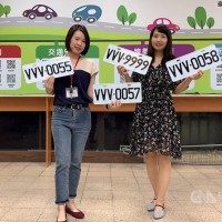 'GAY' still banned from license plates in Taiwan