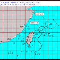 「巴威」逐漸遠離台灣 受「颱風尾」影響、23至29日西部留意局部降雨或大雨