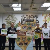 台灣生物的時空膠囊 北區三大標本館合體館藏突破200萬