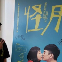 Director of Taiwan's hit film 'I WeirDo' sits down to chat
