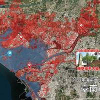 面對全球暖化 綠色和平呼籲台灣六都應宣示氣候緊急因應