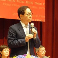 TSMC unveils plans for R&D center in Taiwan