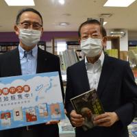 「台灣熱」延燒日本!東京紀伊國屋書店首次設立台灣書專區 這類書賣得特別好!