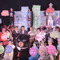 台灣國家級演出打造「小鎮遊戲趣2.0」拚觀光 2021年定調自行車旅遊年