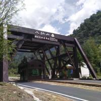 台灣國家森林遊樂區新門面  結合歷史與原民部落文化凸顯在地特色