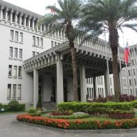 台灣政府續推參與聯合國案 外交部促請國際社會正視2350萬人權益