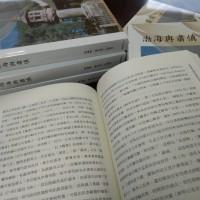 被遺忘的民族《渤海與肅慎》