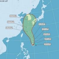 Taiwan Tropical Storm Maysak to intensify into typhoon