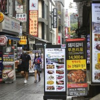 【新冠肺炎】兩周激增四千餘例 南韓再祭禁令 首爾咖啡廳禁內用