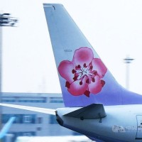 China Airlines cargo plane returns to Taiwan after blown tire