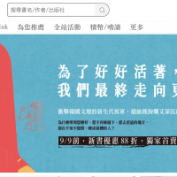 Taiwan e-book platform rejects China's Alipay request to remove sensitive books