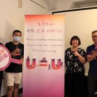 愛滋感染者血液中測不到病毒U=U 台北榮總林錫勳:傳染給他人機率為零
