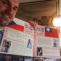 【捷克訪問團】布拉格市長曾在林口長庚學醫、此行將與北市談班機直航 老同學製作卡片「歡迎來台灣」