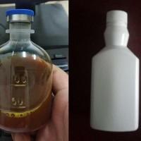 【新冠肺炎】罔顧人權 新疆防疫逼吞中藥、裸體消毒