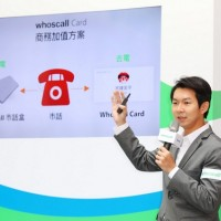 Whoscall creator wins Taiwan Presidential Innovation Award