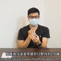 【武漢肺炎】入境台灣「深喉嚨」唾液採檢9/1上路 桃機旅客肯定、有助減輕醫護人力