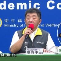 再爆輸出病毒?日本、越南各增1名自台灣入境的武漢肺炎陽性