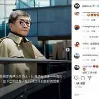 陳時中登GQ時尚雜誌封面、顛覆眾人印象 部分網友不買帳:「賣鬧啊」