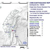 4.6 magnitude earthquake jolts southeast Taiwan