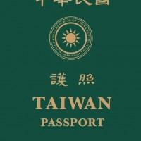 KMT responds to new Taiwan passport design