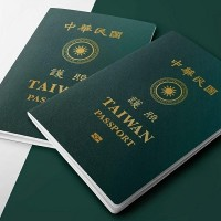 Taiwan's passport ranked 30th strongest in world