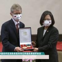【更新】台灣蔡總統接見捷克參議長訪團 追贈故議長柯佳洛勳章
