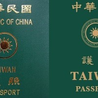 New passport clearly shows 'we are Taiwanese': Tsai