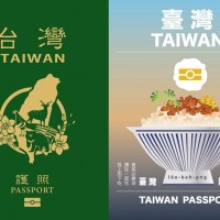 Passport cover competition spotlights Taiwan's cultural diversity