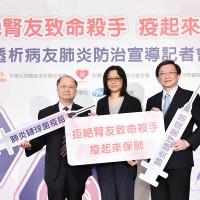 腎友染肺炎死亡率增5倍! 調查:台灣高達6成洗腎患者未施打肺炎鏈球菌