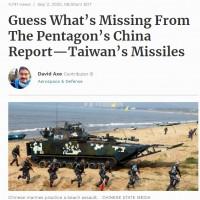 富比士專文分析:美國五角大廈「中國軍力報告」 低估台灣戰力