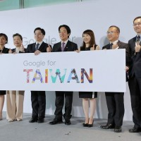 Google confirms plans to build 3rd data center in Taiwan