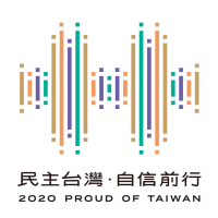 Taiwan could do with an actual national day
