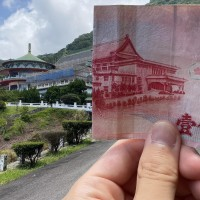 Photo of the Day: Taiwan NT$100 bill vs real Chungshan Hall