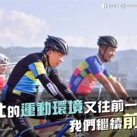 【2020台北市城市盃繞圈賽】台北市寬30公尺以上道路 柯文哲推十年自行車網計畫