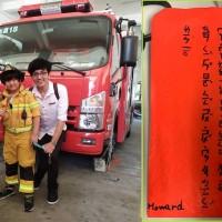 台灣7歲男童報接生大恩 偕爸媽致贈零用錢紅包、注音文寫「謝謝消防叔叔」